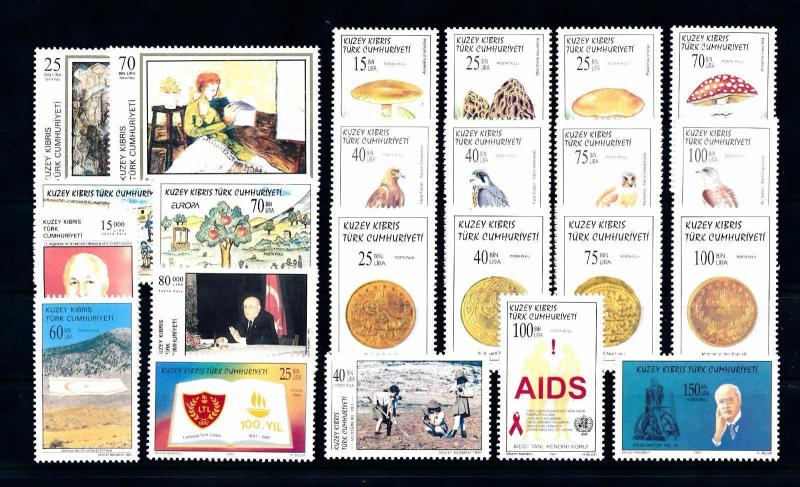 [51520] Turkish Cyprus 1997 Complete Year Set  MNH