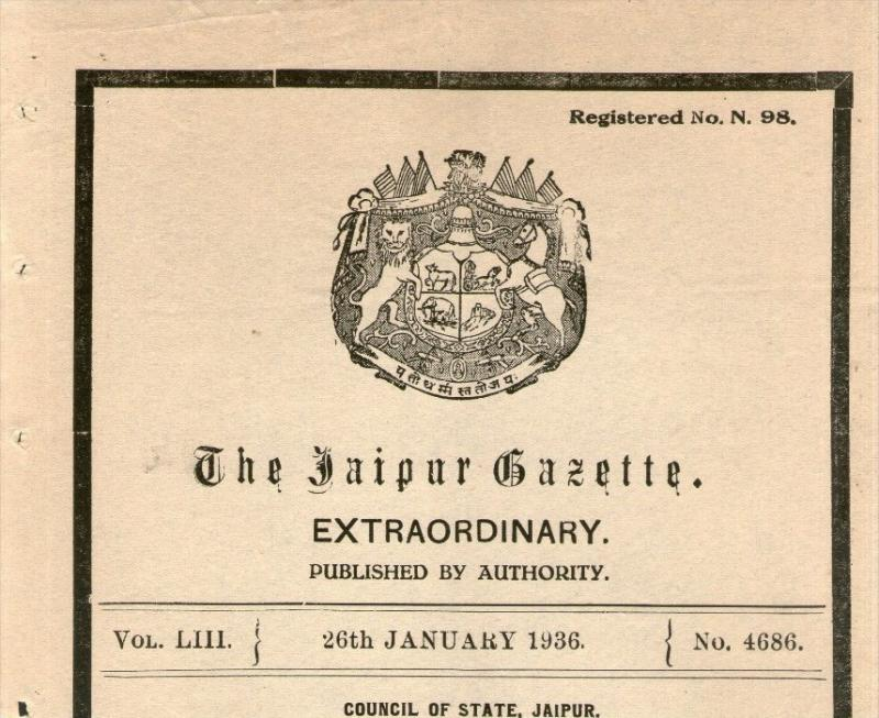 India JAIPUR Princely State 1936 King George V Death Extraordinary State Gaze...