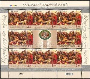 Ukraine 2014 Art Paintings I. Repin Museums sheet of 8 MNH