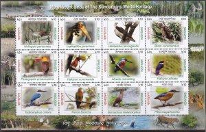 Bangladesh, Fauna, Birds MNH / 2011