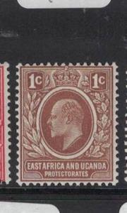 East Africa & Uganda SG 34 MOG (4dtt)