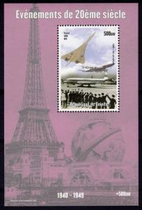 Guinea 1998 Concorde/1st.Jet Airline (1949) Souvenir Sheet perforated (1) MNH