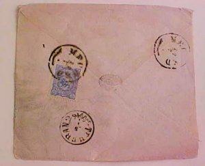 IRAN #92 cat.$30.00 MECHED B/S TEHERAN 1894