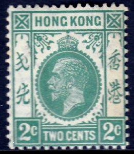 Hong Kong - Scott #130 - MH - Toning - SCV $4.00