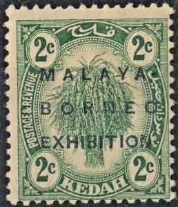 Kedah 1922 KGV 2c Malaya Borneo Exhibition Raised Stop MH