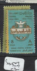 KUWAIT  (PP0205B)  ARAB POSTAL UNION    SG  252-4     MOG