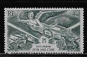 French India C7 1946 WWII Victory single MNH