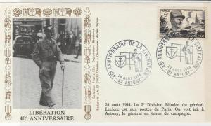 France WW2 40th Anniv. Special Cancel 92 Antony Double CancelStamps Cover R19208