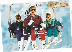 Maldive Islands #2298  Diana on Ski Lift with Willian & Harry (MNH) CV$4.50