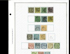 Baden German State 1851-1862 M&U