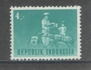 Indonesia 631  MNH (2)