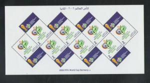 QATAR: Sc. 1009 /**WORLD CUP SOCCER-GERMANY**/ SHEET OF 8 / MNH.