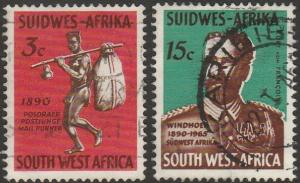 South West Africa, #300-301 Used, From 1965