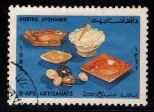Afghanistan Scott 1048 Used stamp