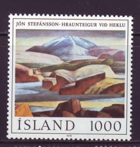 Iceland Sc 511 1978 Lava near Mt Hekla stamp mint NH