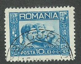 1931 Romania Scott Catalog Number 387 Used