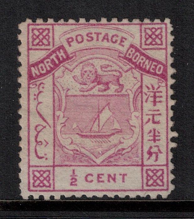 North Borneo 1886 SC 8 LH CV $120