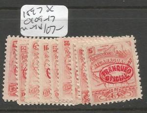 Nicaragua 1897 SC O109-17 MOG (5crf)