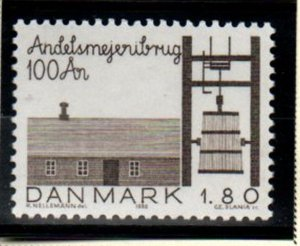 Denmark Sc 725 1982 Coop Diary Farming stamp mint NH