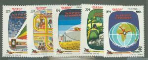 Ethiopia 582-586 Mint VF NH