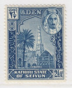 British Colonies Aden 1942 2 1/2a MNH** Stamp A22P15F8669