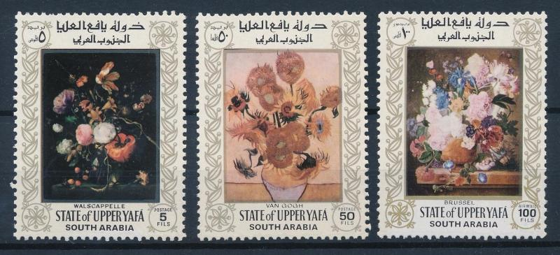 [62556] Aden State of Upper Yafa 1967 Flora Flowers - Van Gogh From Set MNH