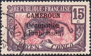 Cameroun #135 Used
