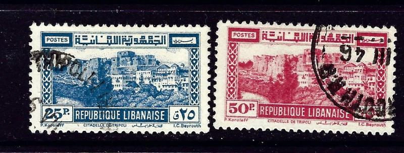 Lebanon 179-80 Used issues