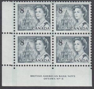Canada - #544pv QE II Centennial Plate Block #5, GT2, PVA Gum, LF/fl  - MNH