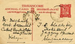Indian States Travancore 8ca Sir Bala Rama Varma Postal Card 1947 Kottayam to...