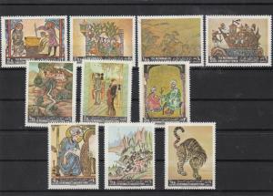 yemen mnh stamps ref 7950