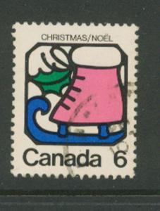 Canada SG 764  VFU
