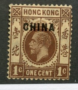 Great Britain- Offices in China, Scott #17, Unused, Hinged