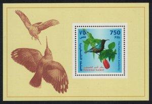 Palestine Birds Sunbird MS 1998 MNH SG#MS158
