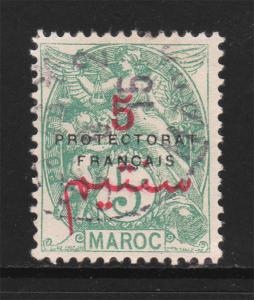 French Morocco 1914-21 Sc# 41 French Offices Abroad - USED