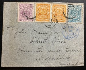 1898 Limon Costa Rica Vintage Cover To District Bank Newcastle England