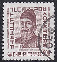 Korea # 519 used ~ 3w King Sejong, small