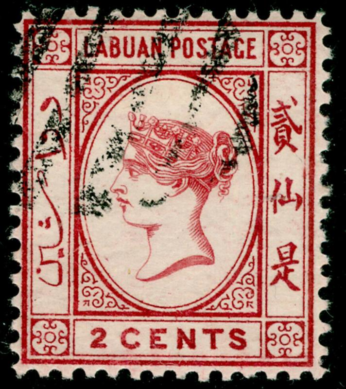 LABUAN SG39, 2c rose-lake, FINE USED.