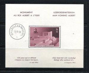 Belgium 1938 Souvenir Sheet FDC/CTO Bruxelles-Brussel  Mi Block 7  7517