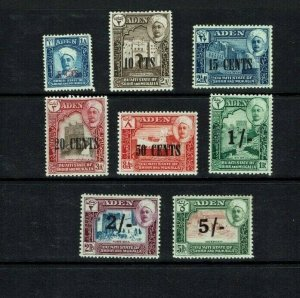 Aden:  Hadhramaut State, 1951  Surcharge definitive set, new currency, Mint