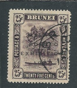 BRUNEI 1922 EXHIBITION 25c DEEP DULL PURPLE SHORT I FU SG 57a CAT £140