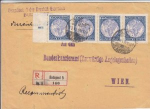 1923, Budapest, Hungary to Wein, Austria, Registered (24276)