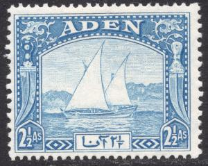 British Colonies & Territories Good Aden 1953-63 Qe2 1/-25ct Blue & Black Colony Badge Sg 64 Fine Used Stamps