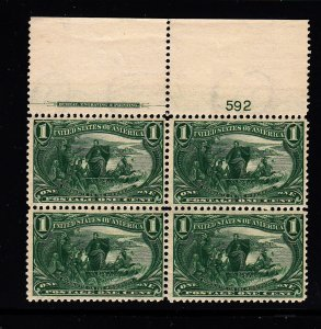 #285  Plate block F-VF NH, Full Top!  Free Certified shipping.