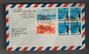 1957 Shiba Japan cover to USA Airmail Hotel 12