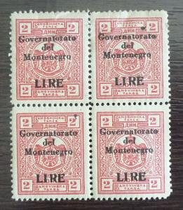 1942 MONTENEGRO-WWII-ITALY-TYPICAL OVP.ERROR BLACK SPOT ABOVE R-BLOCK OF 4 R! J8