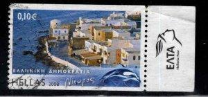 Greece Scott 2332 Used 2008 stamp