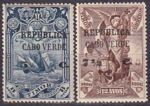 Cape Verde #132-3 Unused CV $12.50 (Z2525)