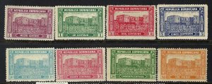 DOMINICAN REPUBLIC 241-48 MOG COLUMBUS C197