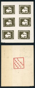 India 1/2 anna Lion and Palm Tree BLOCK of 6 on card (forgery)